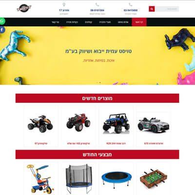 טויסט ייבוא צעצועים - אתר לדוגמה - bolder.co.il